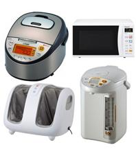 家電電化製品